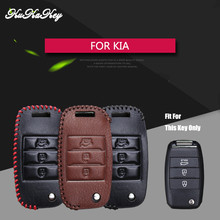 Leather Car Smart Key Case Cover For Kia Rio 3 2 x line K2 k3 K4 K5 Niro Ceed Picanto Cerato Sportage 3 2017 2019 Key Ring Shell sncn leather car key case cover key wallet bag keychain holder for kia k2 k3 rio cerato ceed optima stonic soul niro sportage