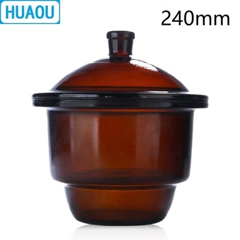 HUAOU 240mm Desiccator with Porcelain Plate Amber Brown Glass Laboratory Drying Equipment