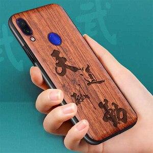 Image 3 - Redmi 注 7 ケース本物の木 funda 用 Xiaomi Redmi 注 7 Note7 プロケースローズウッド TPU 耐震バックカバー電話シェル