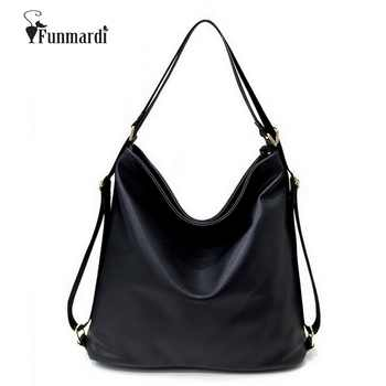 New arrival Multi function handbags Luxury Shoulder Bags Hobos Designer Bags For Women fashion Ladies PU Leather Bags WLHB1410 - DISCOUNT ITEM  54% OFF All Category