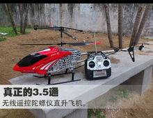 Very large100cm remote control aircraft professional navigation model Super resistance to fall off with cool night lights vs t40