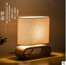 Nordic contemporary contracted originality individual character marble decorates desk lamp stylist model room sitting room the h(China)