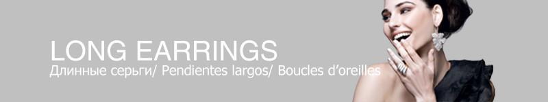 after-banner-longearrings01