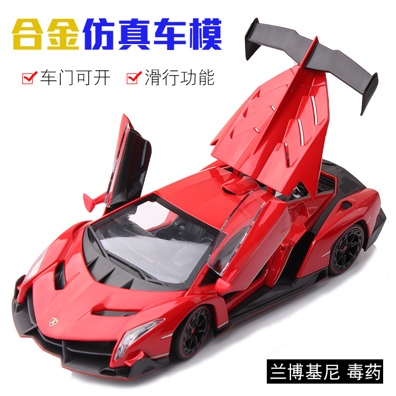 Toys & Hobbies Jiaye 1:24 Simulation Lamborghini Poison Sports Car Model Alloy Toy Car Open Door Model Pendulum