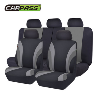 Car-pass Automobiles  Universal Seven Color Car Seat Cover Car-Styling Seat Covers  Fit Interior Accessories Seat Decoration 6