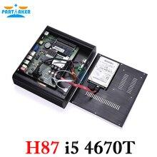 Причастником H87 безвентиляторный Мини-ПК Intel I5 4670 т VGA HDMI два Дисплей Gigabit LAN Порты Бесплатная доставка DHL, UPS, FedEx
