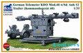 Бронко модель CB35103 1/35 немецкий Telemeter KDO Mod.40 вт / sd. Anh 52 трейлер ( Kommandogerat 40 ) пластиковая модель комплект