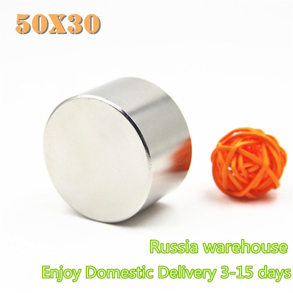 1 piezas neodimio N38 Dia 50mm X 30mm imanes fuertes disco minúsculo NdFeB tierra rara para modelos de artesanías refrigerador
