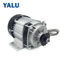 Unitemotor BM1418ZXF 500W 36V E Tricycle BLDC Geared Electric GoKart Brushless DC Motor for Electric Motorized Pedicab Motor Kit