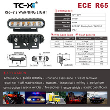 TC-X 6 светодиодных автомобилей Полиция Строуб наживается 10 режимов мигания Авто сигнальная лампа высокой мощности внимание скорой помощи лампы общественной безопасности лодка