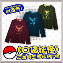 100% Cotton Hot Game Pokemon Go!Freezer Articuno Firer Moltres Thunder Zapdos Cosplay Sweatshirt Top Hoodie free shipping 2016