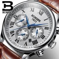 Switzerland BINGER Watch Men Mechanical Wristwatches Luxury Brand men's watch Automatic Sapphire clock Male Waterproof B603
