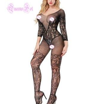Erotic Women Lace Seduction V Shape Crotchless 1