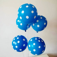 Blue wave point latex baloons 50pcs/lot 12inch thick round helium ballon birthday party decorations adult wedding balloons