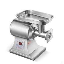 RY-PC12A Коммерческая электрическая мясорубка пищевая техника оборудование Скамья мясорубка