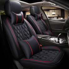font b Car b font Seat Cover General Cushion for Toyota Camry Corolla RAV4 Civic