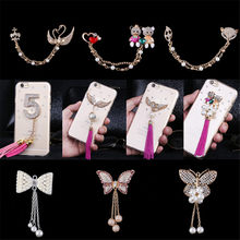 Creative DIY Mobile Shell Accessories Bear Swan Tassel Wings Fan Ball Phone Shell Pearl Alloy Stick Drill Diy Jewelry Marking(China)