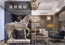 Wine cabinet decoration horse interior european-style furniture creative living room office