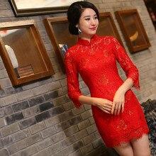 มาใหม่ลูกไม้สตรีมินิC Heongsamแฟชั่นจีนสไตล์การแต่งกายที่สวยงามบางQipaoรสเสื้อผ้าขนาดSml XL XXL F072613