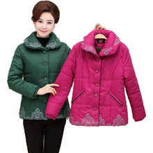 WAEOLSA Chinese Style Woman Quilted Jacket Red Green Padded Coats Middle Aged Women Floral Puffer Outerwear Winter Lady Coat 4XL
