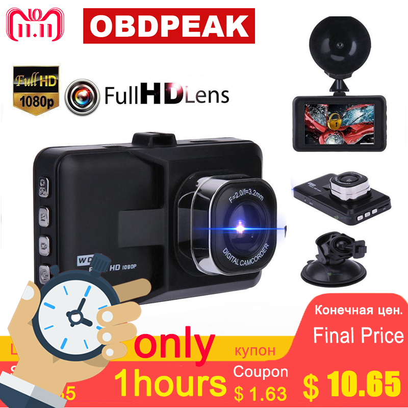 Dvr Camera 1080P Full HD 170 Degree angle New 3.0 CAR DVR CAMERA T626 Car Camera For Driving Recording Car Detector 3.0 CAR DVR lower sleeved roller for hp 4600 4650 hp4650 hp4600 lower pressure roller fuser roller on sale