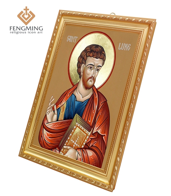 Cleap Christian Decoration Photo Frame Religious Icons Pictures - Religious articles