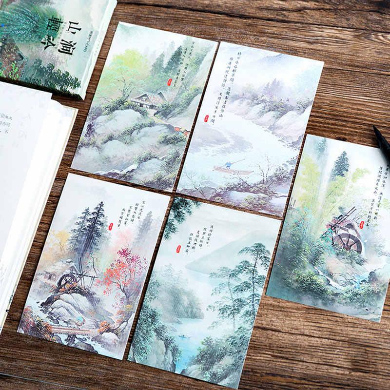 Делать открытки, художественная открытки это