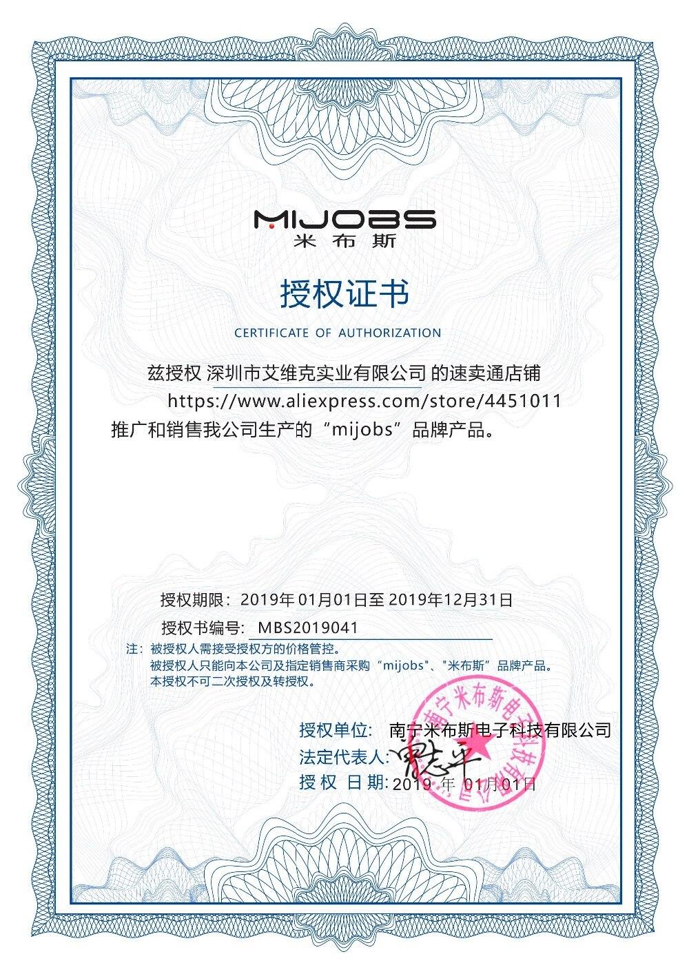 MBS2019041  mijobs__00