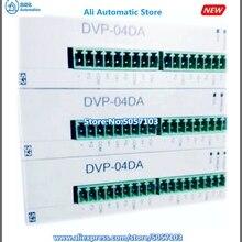 DVP04DA-S2 второго поколения 4-канальный AO: напряжение 0V~+ 10 в ток 0mA~+ 20mA 12bit с RS485