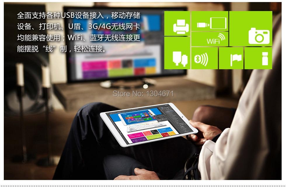 Last Tablet Teclast Screen 26