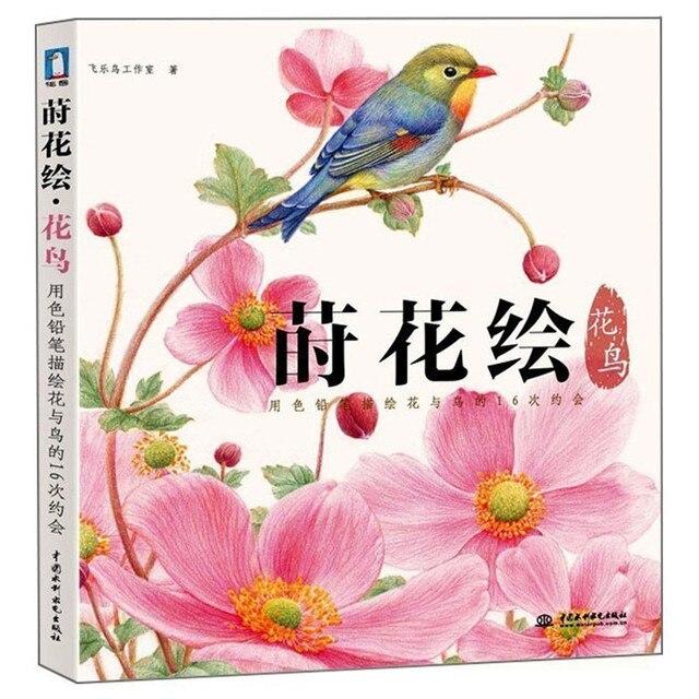 Bunga Dicat Burung Gambar Pensil Warna Buku Sketsa Pensil Pencil