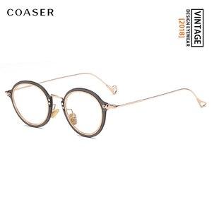 Image 5 - COASER Fashion Retro Eyeglasses Men Women Vintage Metal Optical Transparent Glasses Frame Reading Glasses Myopia Eyewear Oculos