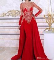 2017 Long Sleeve Mermaid Evening Dress Lace Beading Sequin Red Arabic Kaftan Formal Women Evening Gown custom made prom dresses
