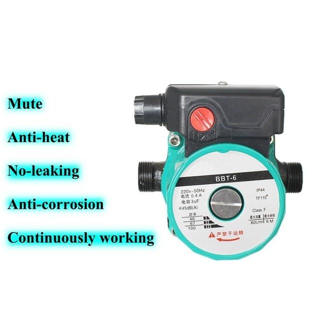 100 Вт бытовой нагревательный насос циркуляции горячей воды, чтобы согреть ультра-тихий бустер насос котел центрального отопления кондицион...