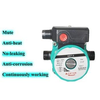 100 Вт бытовой нагрев горячей воды циркуляционный насос, чтобы согреть ультра-тихий бустерный насос кипятильный отопление кондиционер