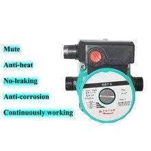 100 W חימום ביתי משאבת זרימת מים חמים כדי לחמם את הדוד חימום אוויר מרכזי משאבת מגבר שקט במיוחד מזגן