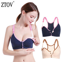 2a96242179d ZTOV Cotton Maternity Bra nursing bra for Feeding Clothes for pregnant women  sports nursing underwear clothes