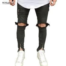 MORUANCLE Hi-Street Mens Ripped Denim Joggers Ankle Zipper Distressed Jeans Pants Male Streetwear Slim Fit Destroyed Trousers