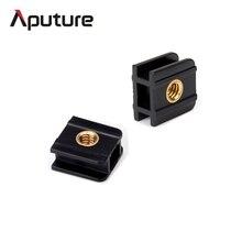 Aputure 2 יחידות קובץ מצורף הארכה לאור וידאו LED AL H160 AL H198 AL H198C
