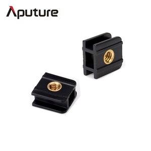 Image 1 - Aputure 2 יחידות קובץ מצורף הארכה לאור וידאו LED AL H160 AL H198 AL H198C