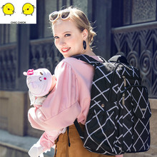 Elegant Baby Backpack Nappy Stroller Bags Multifunctional Maternity Travel Changing Bag For Mommy Women carring bag