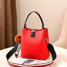 Женская сумка-мешок, новинка, Chao Pu, Litchi, лента, ручная, сетчатая, красная, на одно плечо, Сумка с перегревом, наклонная