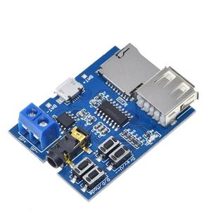 Image 5 - TZT Mp3 nondestructive decoder board Built in amplifier mp3 module mp3 decoder TF card U disk decoding player