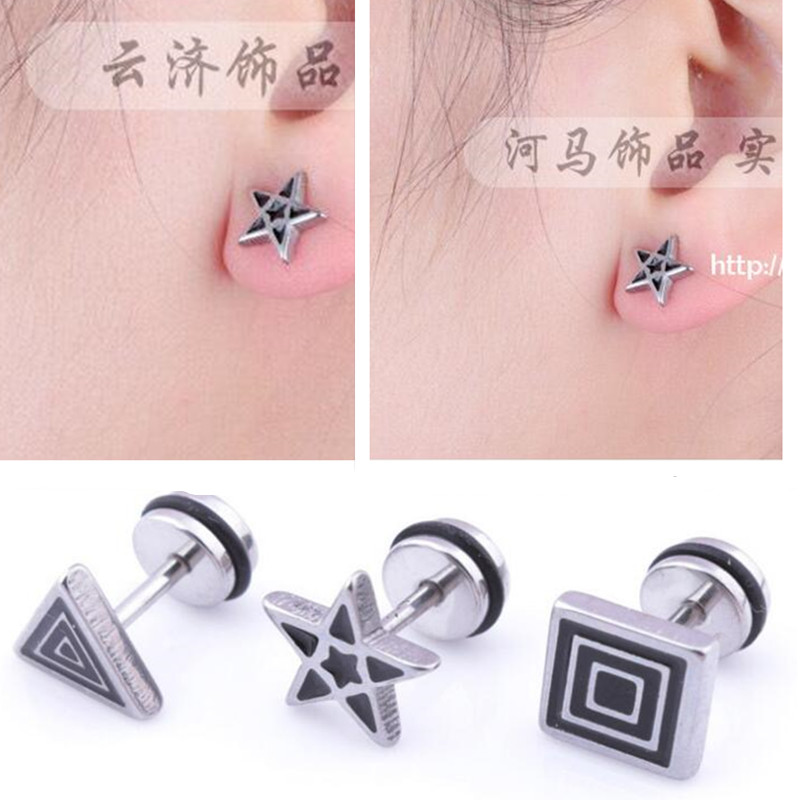 HOT Stainless steel Men square Stud Earrings For Women Lady Authentic Original Jewelry Gifts triangle black enamel star ear Male