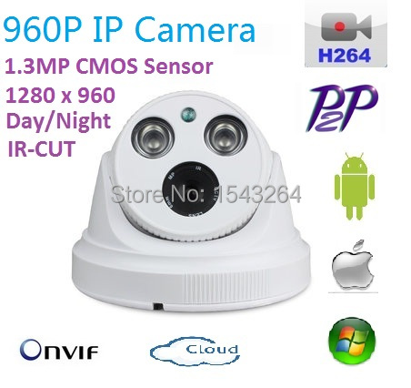 New H.264 1280*960P 1.3MP Mini Dome indoor 960P IP Camera ONVIF P2P support Android and IOS, IR CUT Night Vision Plug and Play, brand new dmd chip 1280 6038b 1280 6039b 1280 6138b 6139b 6338b