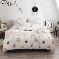 2019 Cartoon Sailor Moon Cat Beige Duvet Cover Set Twin Queen King Size Cotton Bedding Set Flat Sheet Bedlinens Bed Cover