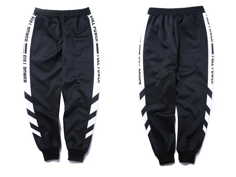 Striped Patchwork Harem Pants 5