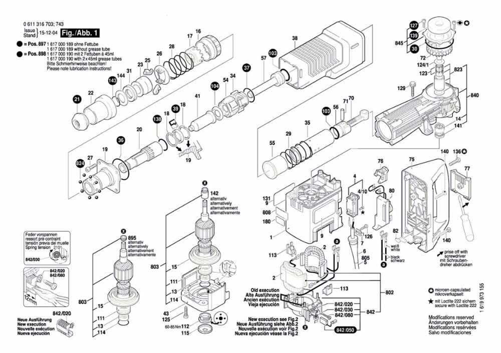 Eccentric cog wheel crankshaft gear replacement For BOSCH