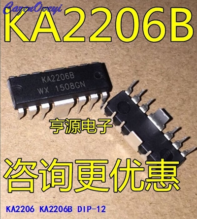10pcs/lot KA2206B KA2206 DIP-12 In Stock