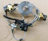 STARPAD For Hydraulic motorcycle electric car 50ATV ATV handbrake dragged two pairs of disc brake pumps
